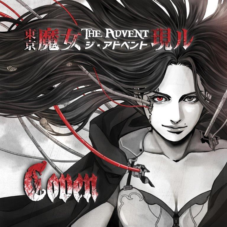 The Advent - LP